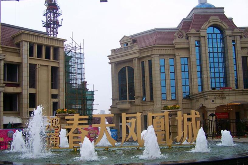 泸州 春天凤凰城